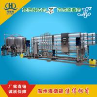 海德能GMP时产20吨全自动二级反渗透医药纯化水设备系统