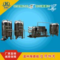 海德能HDNRO-6000L二级反渗透去离子水设备纯水设备