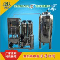 海德能电镀电泳电池镀膜用0.5吨全自动反渗透纯水机设备