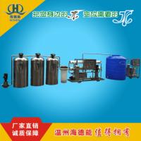 海德能5吨带软化水全自动反渗透加EDI超纯去离子水设备