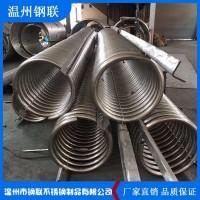 温州钢联不锈钢异型管 盘管等多形状切口管件多型号不锈钢管