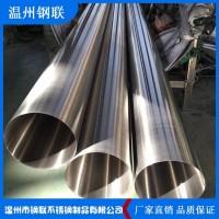 钢联不锈钢管制品不锈钢卫生无缝管不锈钢卫生焊管