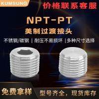 NPT-PT 不锈钢/碳钢 G螺纹卡套 过渡接头液压配件