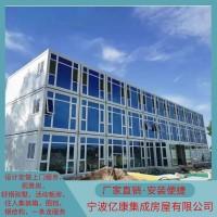 彩钢板房 活动板房厂家 建筑工地彩钢房活动板房 单层活动板房