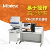 日本三丰CNC影像测量机QV Active多用途影像仪