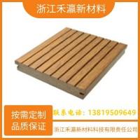 户外浅色竹地板小沟槽 园林户外竹木板 绍兴重竹木板