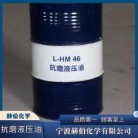 抗磨液压油 精密电子清洗剂 金属油污脱脂碳氢清洗剂