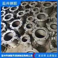不锈钢波纹管 钢联 厂家定制201不锈钢波纹管