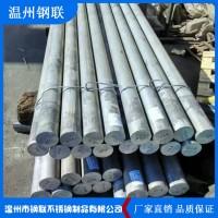 不锈钢棒圆钢 浙江钢联 厂家定制不锈钢圆钢 量大从优