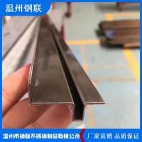 不锈钢扁钢 钢联 厂家定制304/316L不锈钢扁钢量大从优