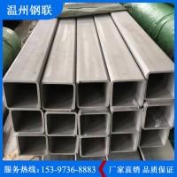 钢联不锈钢方矩管 不锈钢方管 不锈钢焊接方管 厂家直销