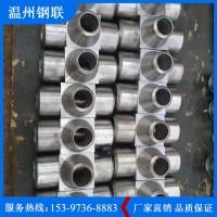 浙江钢联 不锈钢三通 不锈钢管件 厂家直销 接受定做