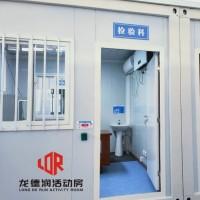宁波移动方舱医院厂家批发 医院专用 方舱集装箱