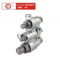 厂家供应LSQ-HDB 两端开闭式模块阀系列 碳钢 新
