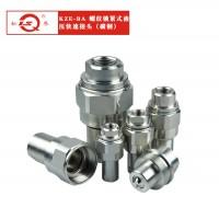 厂家供应KZE-BA两端开闭螺纹锁紧式快速接头 碳钢