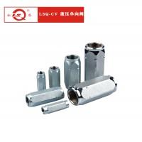 厂家供应LSQ-CV液压单向阀 液压快速接头