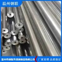 钢联 不锈钢卫生无缝管 不锈钢无缝管 流体输送用不锈钢管