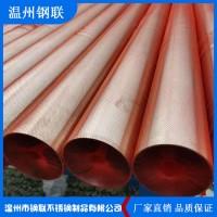 钢联 多口径不锈钢焊管 厂家非标定制 不锈钢工业焊管 进口不锈钢