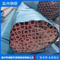 温州钢联  新标不锈钢管 新标316不锈钢圆管 进口不锈钢 双相不锈钢