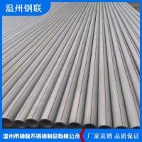 钢联 不锈钢焊管厚壁 焊接钢管 不锈钢焊管 不锈钢无缝管 焊管平板