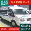 上海救护车租赁护送全国安徽120救护车出租转运