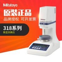 Mitutoyo日本三丰高精度数显测高仪318-221DC/226DC