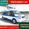 上海医院救护车出租接送病友回家正规120救护车租赁价格