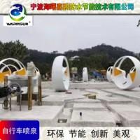 上海自行车互动喷泉 脚踏喷泉自行车 自行车喷泉