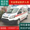 宁波康佑救护车出租转运电话杭州120救护车租赁护送救护车价格
