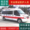 宁波长途120救护车转院带专业医护救护车租赁转运护送收费价格