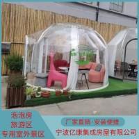 海曙透明星空泡泡屋 餐厅餐饮酒店抖音网红户外PC蒙古包 玻璃球形阳光房