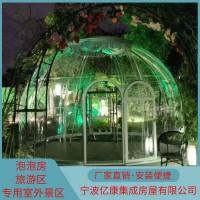 PC透明星空房 景区民宿餐饮泡泡屋 球形帐篷房定制