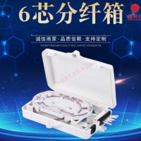 8芯光纤分纤箱