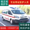 宁波120救护车出租费用救护车租赁宁波长途跨省救护车出租转运