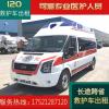 上海救护车租赁跨省救护车出租上海长途救护车租赁正规救护车出租