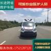 正规救护车租赁上海救护车出租跨省救护车转院上海医院救护车出租