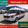 救护车出租上海长途救护车租赁护送回山东跨省救护车正规出租转运