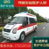上海长途救护车租赁救护车出租电话回四川跨省救护车出租护送收费