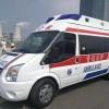 上海救护车正规救护车出租长途救护车租赁转院跨省救护车出租收费