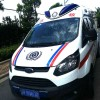 上海120救护车长途护送救护车出租救护车租赁跨省救护车护送