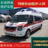 上海跨省救护车租赁救护车出租转院上海长途救护车出租救护车租赁